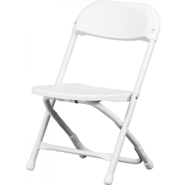 Where to find KIDS WHITE PLASTIC FOLDING CHAIR in Vancouver
